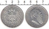 Изображение Монеты Бавария 5 марок 1911 Серебро XF