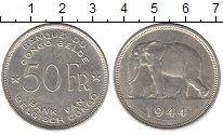 Изображение Монеты Бельгийское Конго 50 франков 1944 Серебро UNC- Слон.