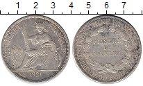 Изображение Монеты Индокитай 1 пиастр 1921 Серебро XF Протекторат  Франции