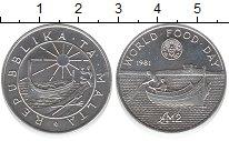 Изображение Монеты Мальта 2 фунта 1981 Серебро XF ФАО  (Всемирный  ден