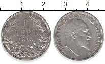 Изображение Монеты Болгария 1 лев 1910 Серебро XF