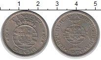 Изображение Монеты Тимор 5 эскудо 1970 Медно-никель XF Протекторат  Португа