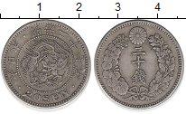 Изображение Монеты Япония 20 сен 1894 Серебро XF Мицухито
