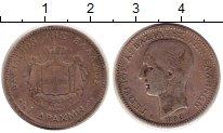 Изображение Монеты Греция 1 драхма 1883 Серебро VF Георг I.