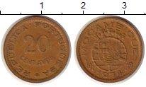 Изображение Монеты Мозамбик 20 сентаво 1974 Бронза XF