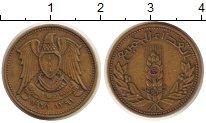 Изображение Монеты Сирия 5 пиастров 1971 Латунь XF- ФАО