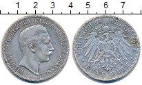 Изображение Монеты Пруссия 5 марок 1900 Серебро XF Вильгельм II.