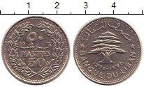 Изображение Монеты Ливан 50 пиастров 1978 Медно-никель XF