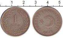 Изображение Монеты Турция 1 лира 1948 Серебро XF