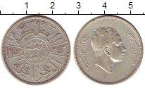 Изображение Монеты Ирак 50 филс 1953 Серебро VF