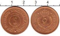 Изображение Монеты Иордания 5 филс 1960 Бронза XF