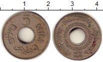 Изображение Монеты Палестина 5 милс 1939 Медно-никель XF Британский мандат.