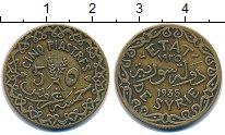 Изображение Монеты Сирия 50 пиастров 1935 Латунь XF