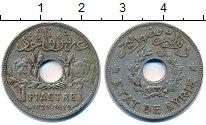 Изображение Монеты Сирия 1 пиастр 1929 Медно-никель XF