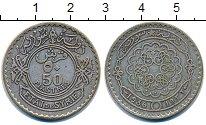 Изображение Монеты Сирия 50 пиастров 1936 Серебро XF Протекторат  Франции
