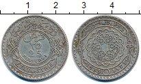 Изображение Монеты Сирия 25 пиастров 1933 Серебро XF Протекторат  Франции
