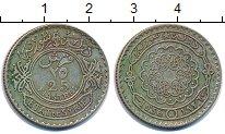 Изображение Монеты Сирия 25 пиастров 1936 Серебро XF Протекторат  Франции