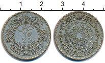Изображение Монеты Сирия 25 пиастров 1937 Серебро XF Протекторат  Франции