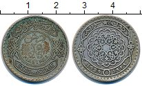 Изображение Монеты Сирия 25 пиастров 1929 Серебро XF Протекторат  Франции