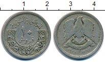 Изображение Монеты Сирия 10 пиастр 1948 Медно-никель VF