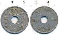 Изображение Монеты Египет 5 миллим 1917 Медно-никель VF Британская оккупация