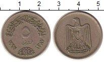 Изображение Монеты Египет 5 мильем 1967 Медно-никель XF