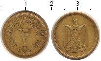 Изображение Монеты Египет 2 миллима 1962 Латунь XF