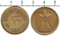 Монета Египет 10 миллим Серебро 1960 XF фото