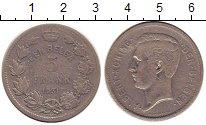 Изображение Монеты Бельгия 5 франков 1931 Никель VF один белга, 5 франко