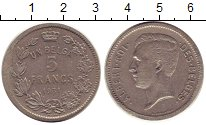 Изображение Монеты Бельгия 5 франков 1931 Никель VF 1 белга, 5 франков и