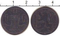 Изображение Монеты Бельгия 1 франк 1943 Цинк VF
