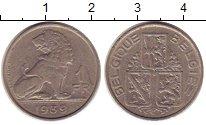 Изображение Монеты Бельгия 1 франк 1939 Никель XF