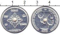 Изображение Монеты Лаос 10 центов 1952 Алюминий UNC-
