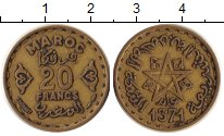 Изображение Монеты Марокко 20 франков 1951 Латунь XF Французский протекто
