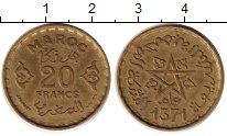 Изображение Монеты Марокко 20 франков 1952 Латунь XF