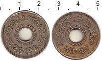Изображение Монеты Египет 25 пиастров 1993 Медно-никель XF