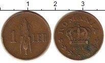 Изображение Монеты Румыния 1 лей 1941 Латунь VF