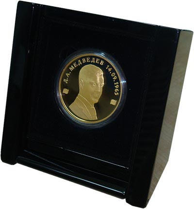 Изображение Подарочные наборы Россия Д.А.Медведев 2008 Серебро Proof Памятная медаль ММД