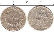 Изображение Монеты Индокитай 10 центов 1937 Серебро XF Протекторат  Франции