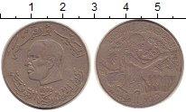 Изображение Монеты Тунис 1 динар 1976 Медно-никель XF ФАО