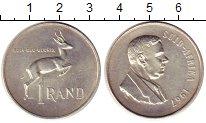 Изображение Монеты ЮАР 1 ранд 1967 Серебро XF Антилопа - прыгун.