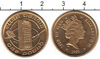 Изображение Монеты Остров Мэн 1 фунт 1995 Латунь XF