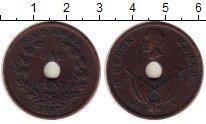 Изображение Монеты Малайзия Саравак 1 цент 1897 Медь XF