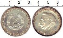 Монета ГДР 10 марок Серебро 1975 XF