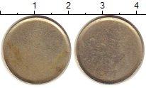 Изображение Монеты Россия 1 рубль 0 Медно-никель