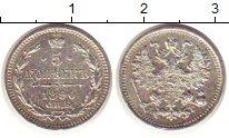 Изображение Монеты 1881 – 1894 Александр III 5 копеек 1890 Серебро  СПБ-АГ