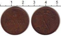 Изображение Монеты 1894 – 1917 Николай II 5 пенни 1908 Медь