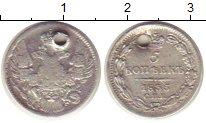 Изображение Монеты 1825 – 1855 Николай I 5 копеек 1835 Серебро