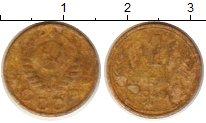 Изображение Монеты СССР 1 копейка 1940 Латунь