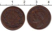 Изображение Монеты Швеция 1 эре 1873 Медь